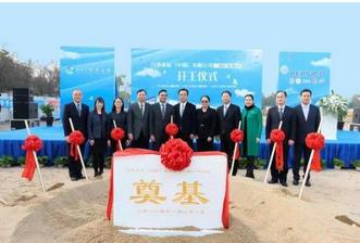 ?百事上海松江厂区正式奠基开工