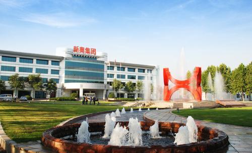 北京新奥集团3亿元余热发电项目成功落地化德