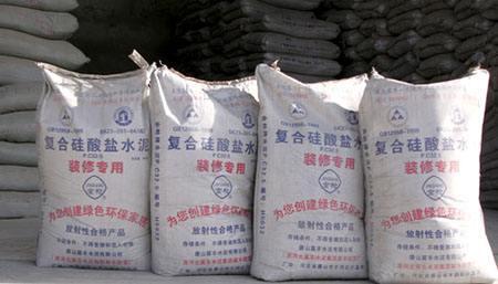 通用硅酸盐水泥最新标准:取消了PC32.5R水泥