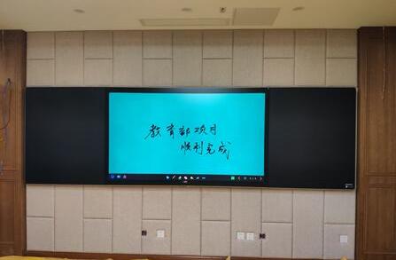 欧帝科技智慧黑板成功入驻国家教育部
