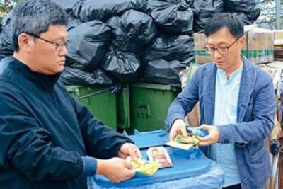 香港首间纸包盒回收再造厂预计明年中投产