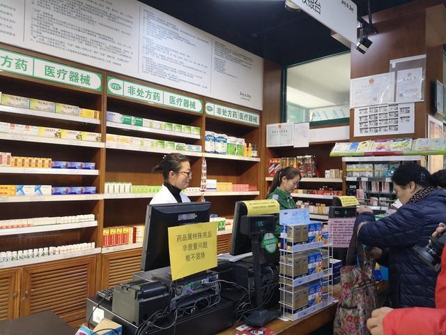 北京便利店卖药:京客隆便利店成北京首家卖非处方药便利店!