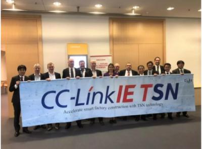CC-Link协会发布CC-Link IE TSN,宣布工业通信迎来新的变革时代