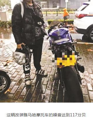 上海严罚车辆噪音扰民是怎么回事?上海严罚车辆噪音的原因