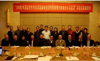 广西实现超级电容器最核心材料规模化生产,打破国外技术垄断
