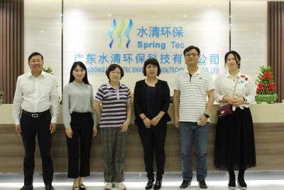 中国表面工程协会走进水清环保:电子电镀环保总体解决方案提供商