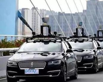 广东省发布国内首份省级自动驾驶路测管理规定