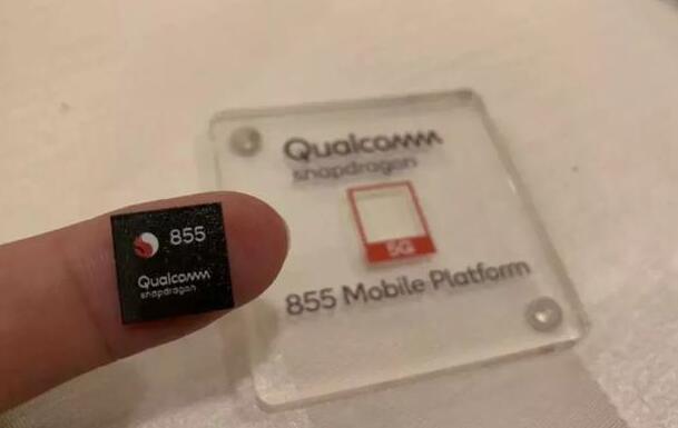 高通骁龙855发布:全球首款5G商用芯片,2018最强AI芯片!