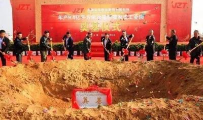 金张科技年产9.4亿平方米功能性膜制造工业园正式开工