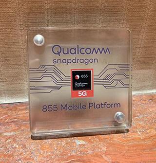 高通正式公布全新一代移动平台骁龙855,为 5G智能手机提供支持