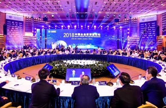 董明珠出席中国企业家博鳌论坛 格力已是多元化企业