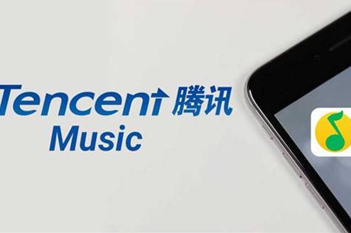 """腾讯音乐启动上市 即将形成在线音乐""""TNBA""""格局"""