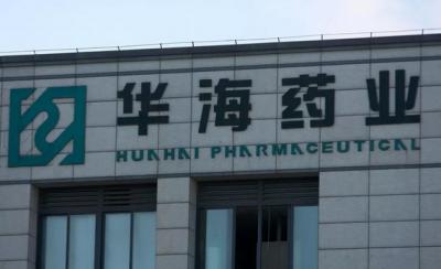 4+7药品带量采购预中标结果公布:华海中标数最多