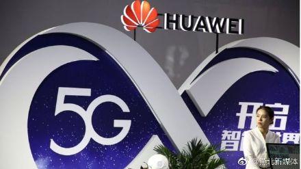 英国电信删除华为:不会将华为的设备放在其5G移动网络的核心位置