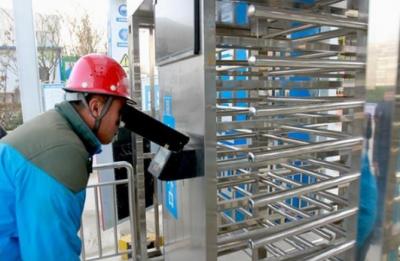 新消息!威海建筑工人用虹膜识别进行身份验证