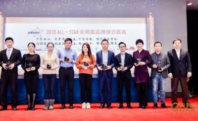 九牧一举斩获2018年中国顾客满意度指数行业双第一