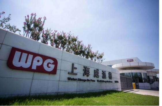 上海威派格智慧水务成功过会 拟在上交所上市