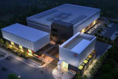 成都兴城与和能人居联合启动成都首个装配式装修部品生产基地项目