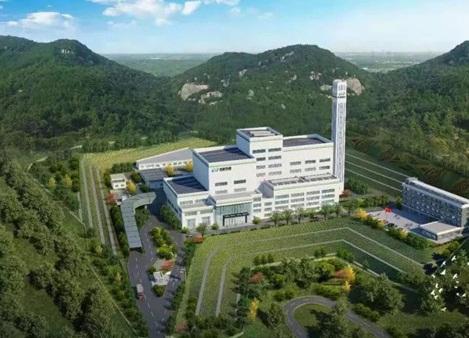 仙居旺能环保能源有限公司正式成立!国企借力上市公司取新成果