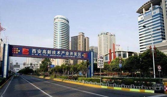 西安千亿国企新董事长党发龙为70后,免去李甜、赵雪莹、朱玥董事职务