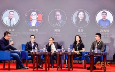 欧象地板受邀出席2018GBIS全球品牌创新峰会