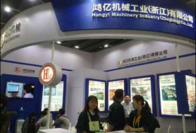 鸿亿机械再度赴约第三十一届中国国际表面处理展