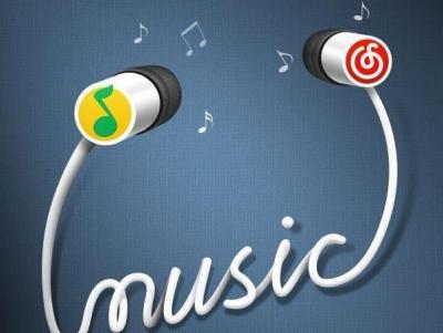 """腾讯音乐将于""""双12""""美股挂牌 最高募资12.3亿美元"""