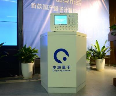 重大突破!中国首款完全自主知识产权的量子计算机控制系统诞生