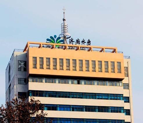 中国水业集团拟7080万元向济南水务出售济南泓泉制水35%股权