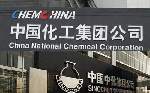 中国化工集团被约谈,张家口燃爆事故与央企形象不符