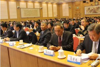 2018年全国农机工业工作会议暨中国农机工业协会五届七次理事会会议盛大召开