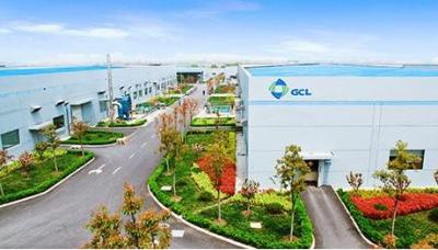 协鑫集成拟募资50亿投资C-Si材料深加工等项目,进军半导体