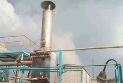 国内首套升华硫粉尘回收装置实现工业化