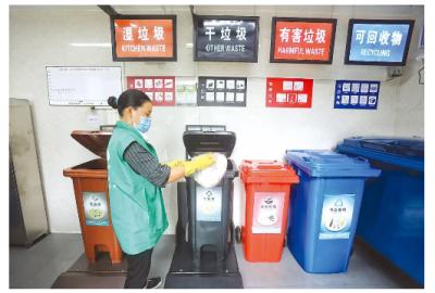 上海举行垃圾分类立法听证 聚焦垃圾分类三大问题