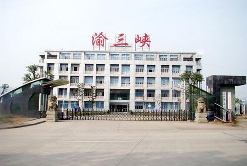 渝三峡A拟投建1.5万吨/年环保节能型涂料项目,巩固工业防腐涂料龙头