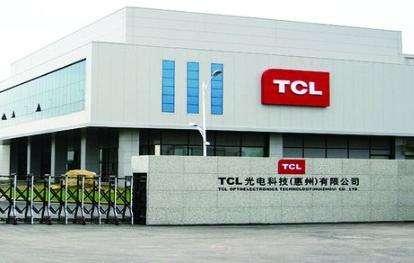 TCL集团47.6亿元打包出售资产  标的资产估值合理性存疑