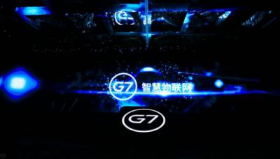 物联网科技公司G7完成3.2亿美元融资,由厚朴投资领投