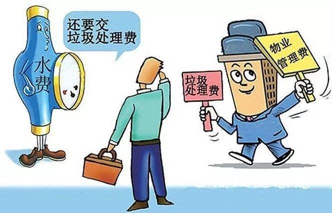 东莞生活垃圾处理费八年来首次调价!