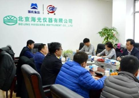国家地质实验测试中心与中装集团领导调研海光公司