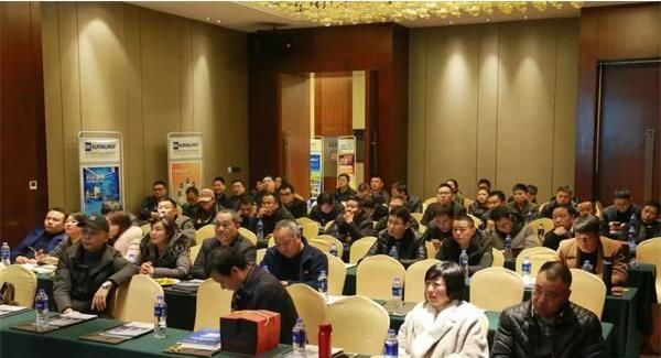 EK2018年湖南经销商技术交流会在长沙召开