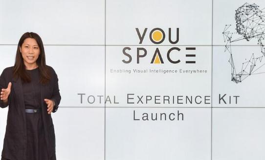 YouSpace与英特尔联合发布AI传感产品,可添加到任何数字显示器