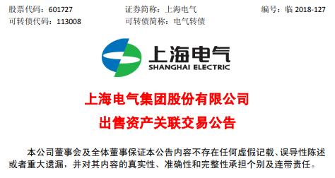 上海电气子公司电气国贸拟出让电气阀门100%股权