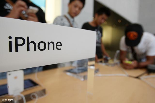中国法院禁售iPhone:同意禁售部分苹果机型,苹果提起上诉