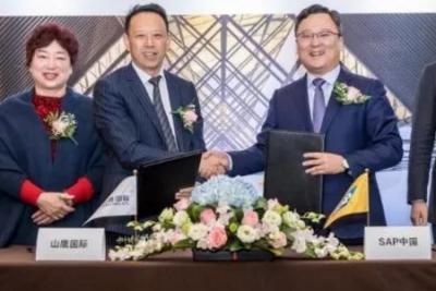 山鹰新濠天地娱乐赌场与SAP中国达成战略合作
