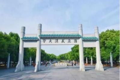 武汉大学如何撑起测绘界的半壁江山?