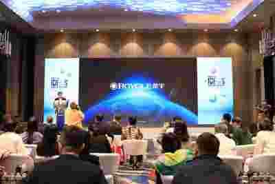 柔宇科技与空中客车中国开展合作