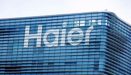 青岛海尔实控人海创智耗资9.5亿累计增持1%股份