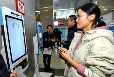 """武汉公安出入境在全国首创""""刷脸""""缴费"""