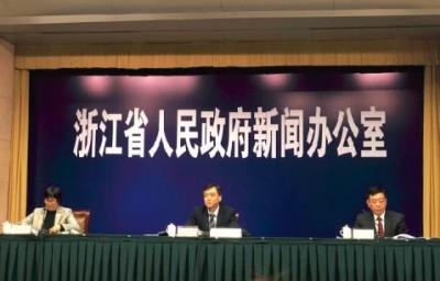 浙江投上万亿实施科技新政50条,建互联网+、生命健康科创高地