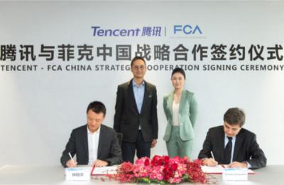 腾讯与菲克中国战略合作 打造智能网联汽车国际标杆